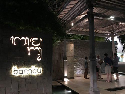 Bambu Restaurant exterior