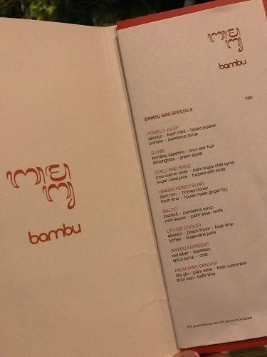 Bambu Restaurant menu