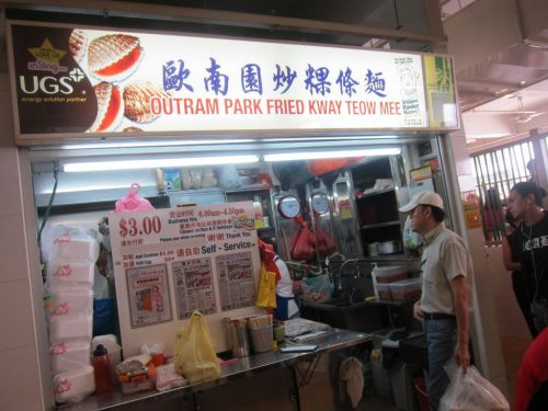 Outram Park Char Kway Teow Mee